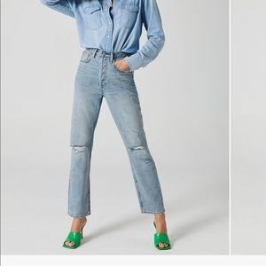 ARITZIA DENIM FORUM JONI HIGH RISE LOOSE 29L Jeans